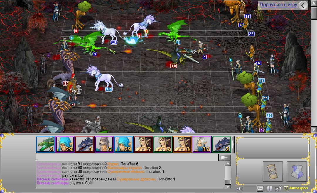 group_war.jpg