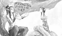 МСТИТЕЛЬНИЦА1