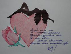 smelaya-