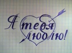 AntiNooB-