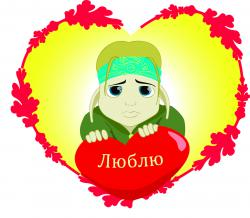 ПрУнцессочка