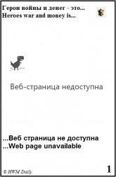 Тролль 80 лвл