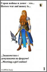 Echelonska