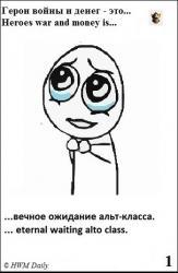 _супер-вар_